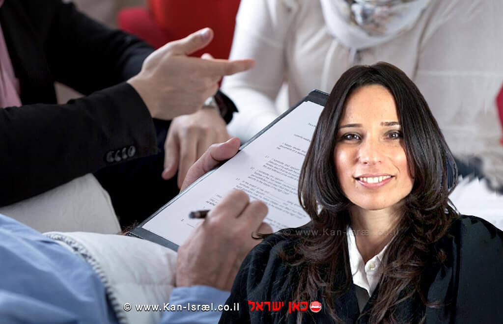 כבוד השופטת שלי אייזנברג סגנית נשיא בתי המשפט לענייני משפחה במחוז חיפה