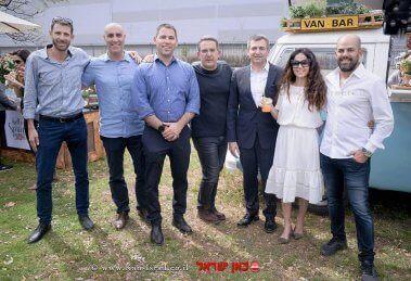 נחנך המרכז הלוגיסטי אלמנדוס בפארק העסקים קיסריה