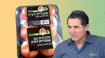 איציק עזרא, מנהל שוק ישראל חברת 'הזרע'