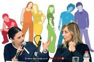 שרת המשפטים איילת שקד משמאל ומנכלית המשרד אמי פלמור | רקע: בני נוער