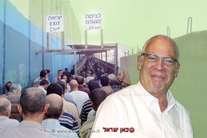 שר החקלאות אורי אריאל ברקע עובדים פלסטינים