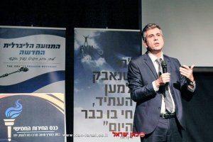 שר הכלכלה והתעשייה מר אלי כהן | צילום: ניר כפרי