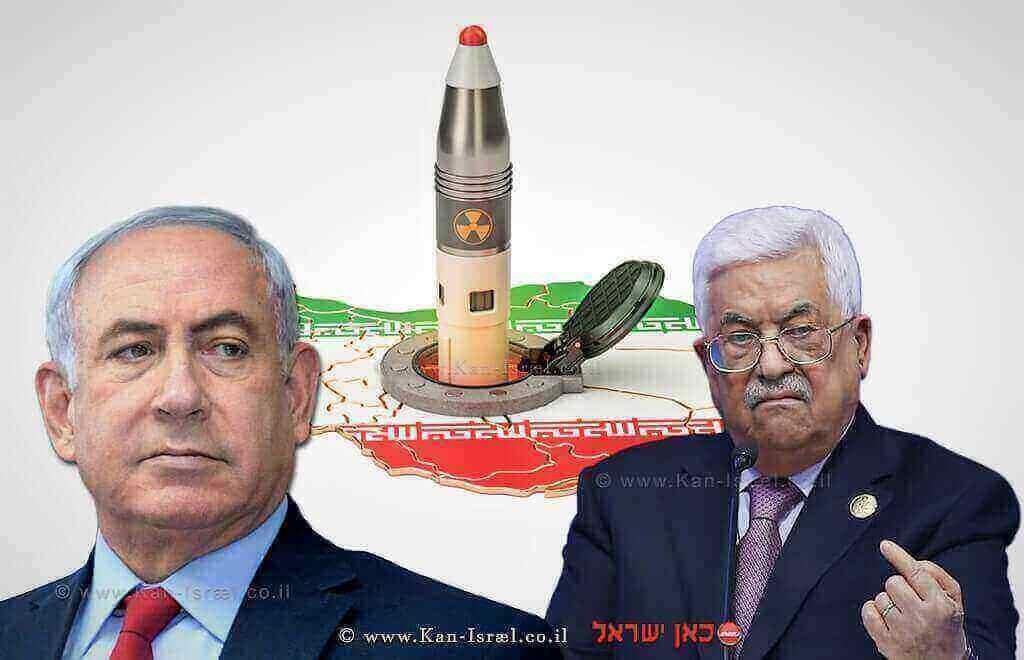 מוחמד עבאס הסכנה הגרעינית האירנית ובנימין נתניהו