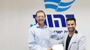 משה פייגלין ויוסף חדאד בעת הצטרפותו למפלגת זהות