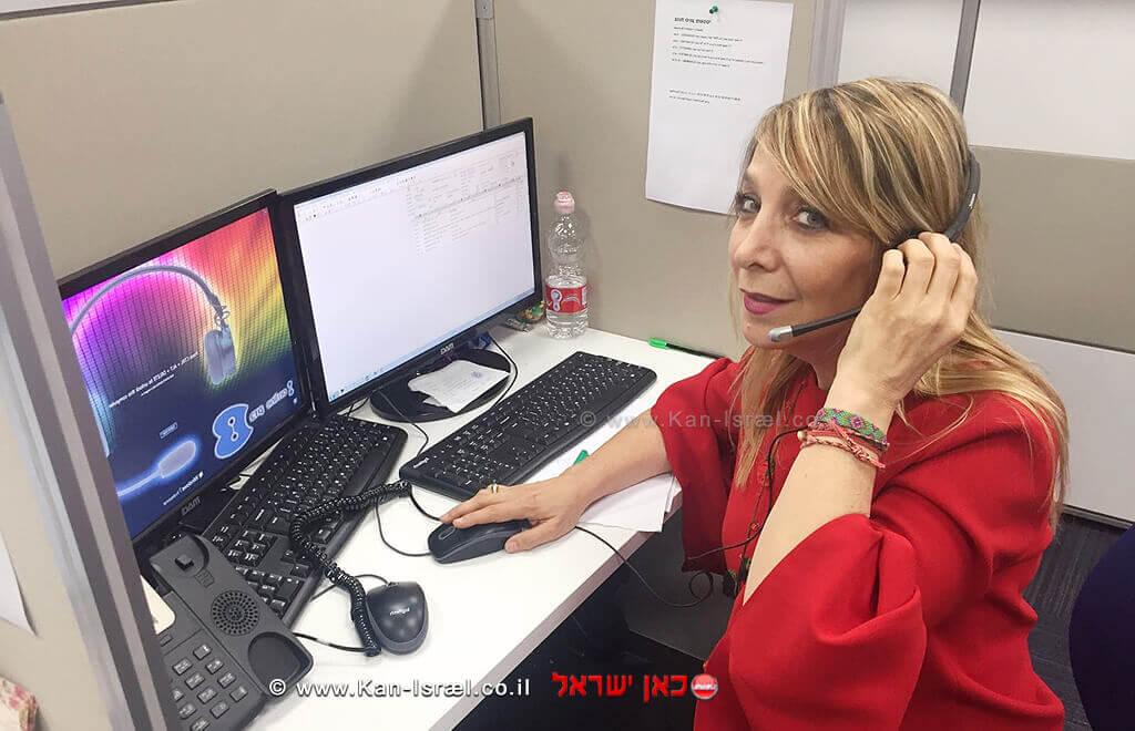 מנכלית משרד המשפטים עורכת דין אמי פלמור, במוקד הטלפוני בעיר באר שבע