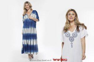גלביות כחול לבן בסימן 70 שנה לישראל של ml |צילום: גיא זלצר