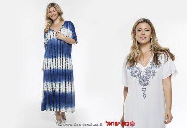 גלביות כחול לבן בסימן 70 שנה לישראל של ml  צילום: גיא זלצר