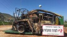 מיצג עצוב של שלדי הכלים החקלאיים הכבדים שהוצתו בטרור החקלאי