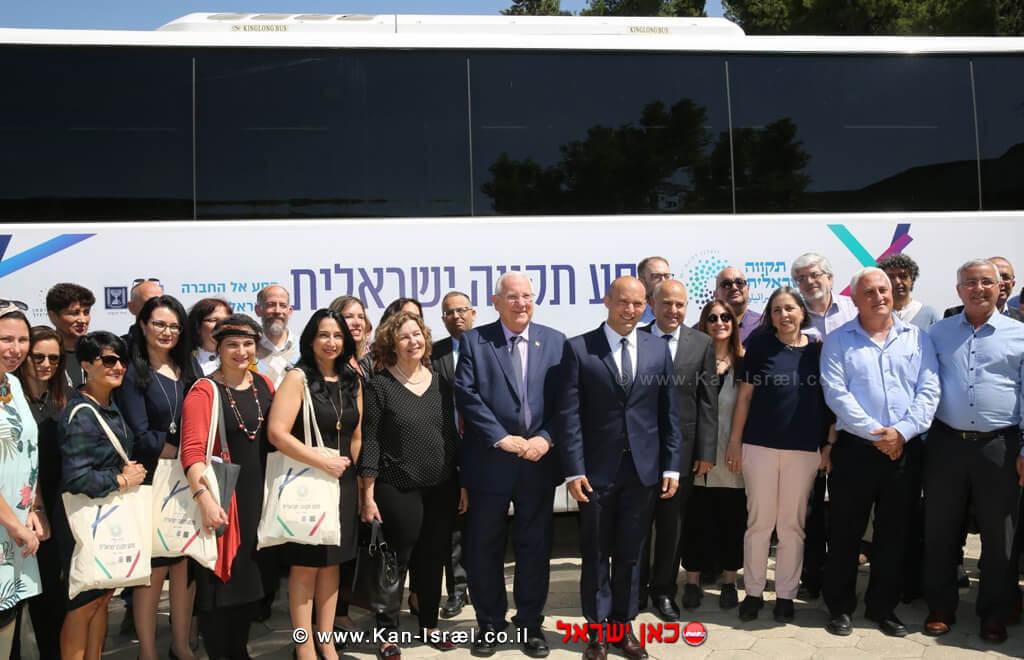 נשיא המדינה ריבלין ושר החינוך בנטעםצוותי חינוך