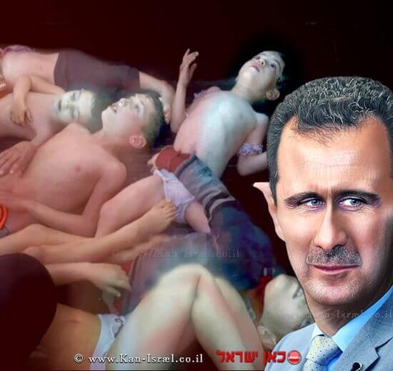 בשאראל-אסד, ברקע ילדים שנפגעו מנשק כימי