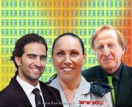 עורך דין אליעד שרגא, תת אלוף אריאלה בן אברהם ועורך דין תומר נאור