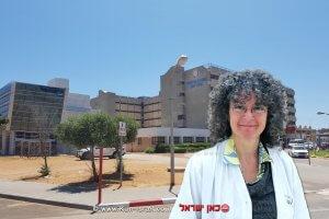 דר' אורלי אישך-אדיב, מרכז הרפואי הלל יפה-חדרה