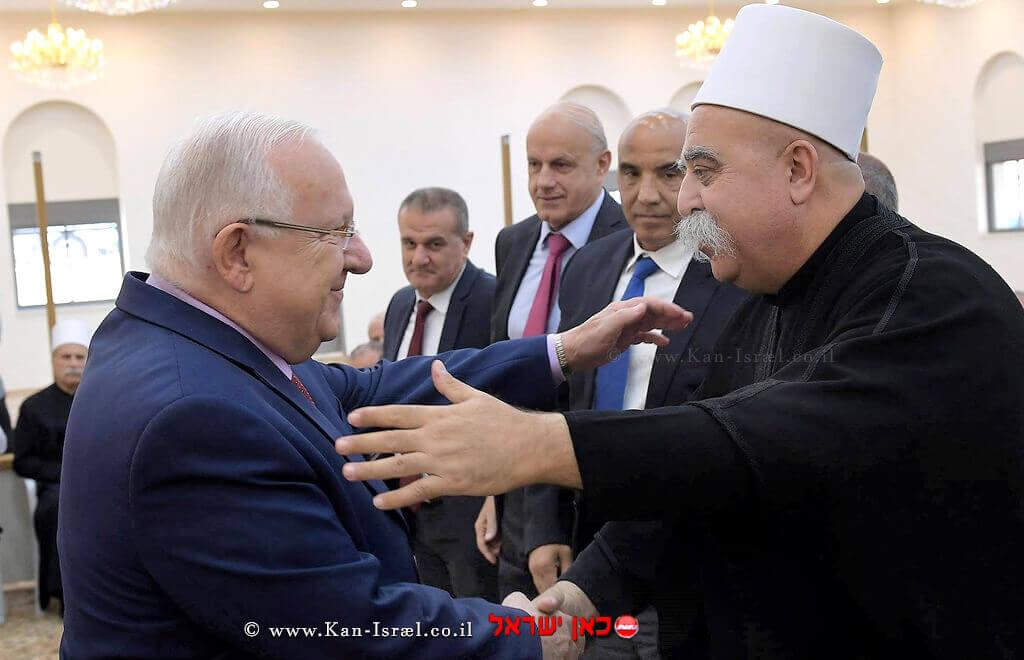 נשיא המדינה מר ראובן ריבלין נפגש עם השייח' מואפק טריף