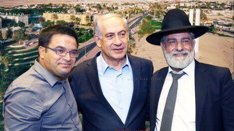 ראש הממשלה מר בנימין נתניהו, ראש המועצה מיכאל ביטון וסגנו הרב אריה אברהם