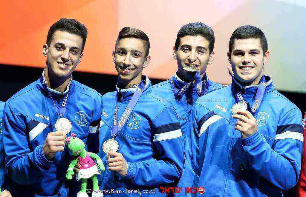 רביעיית הבנים של ישראל באקרובטיקה שזכו בזהב באליפות העולם