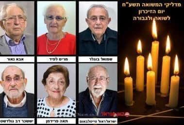 סיפורי 6 מדליקי משואות ליום הזיכרון לשואה ולגבורה