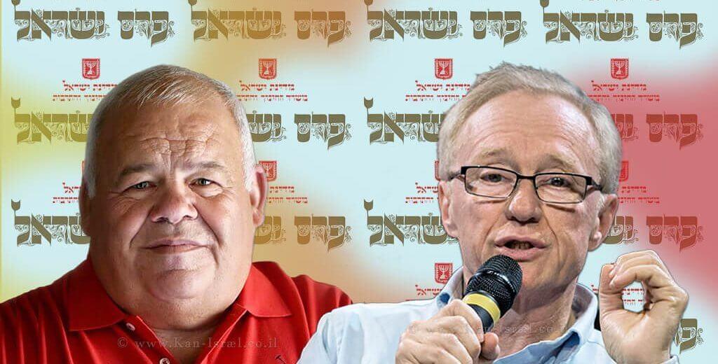 הסופר דָּוִיד גְּרוֹסְמַן, עם פרוספר אזרן ברקע: לוגו פרס ישראל