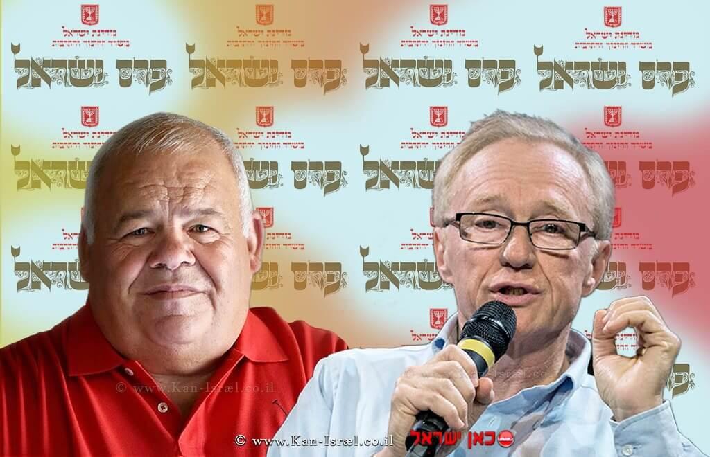 הסופר דָּוִיד גְּרוֹסְמַן עם פרוספר אזרן ברקע: לוגו פרס ישראל