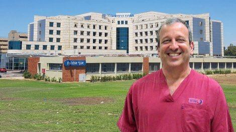 דר' שגיא חיימוביץ',מח' נשים ויולדות, מרכז הרפואי הלל יפה