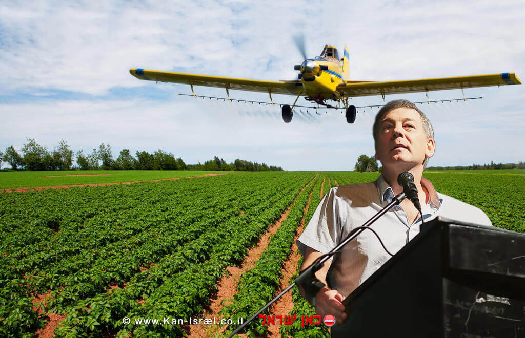 דר' סרחיו דולב, רופא וטרינר, משרד החקלאות