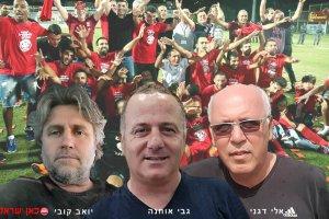 מימין: אלי דגני, גבי אוחנה, יואב קובי