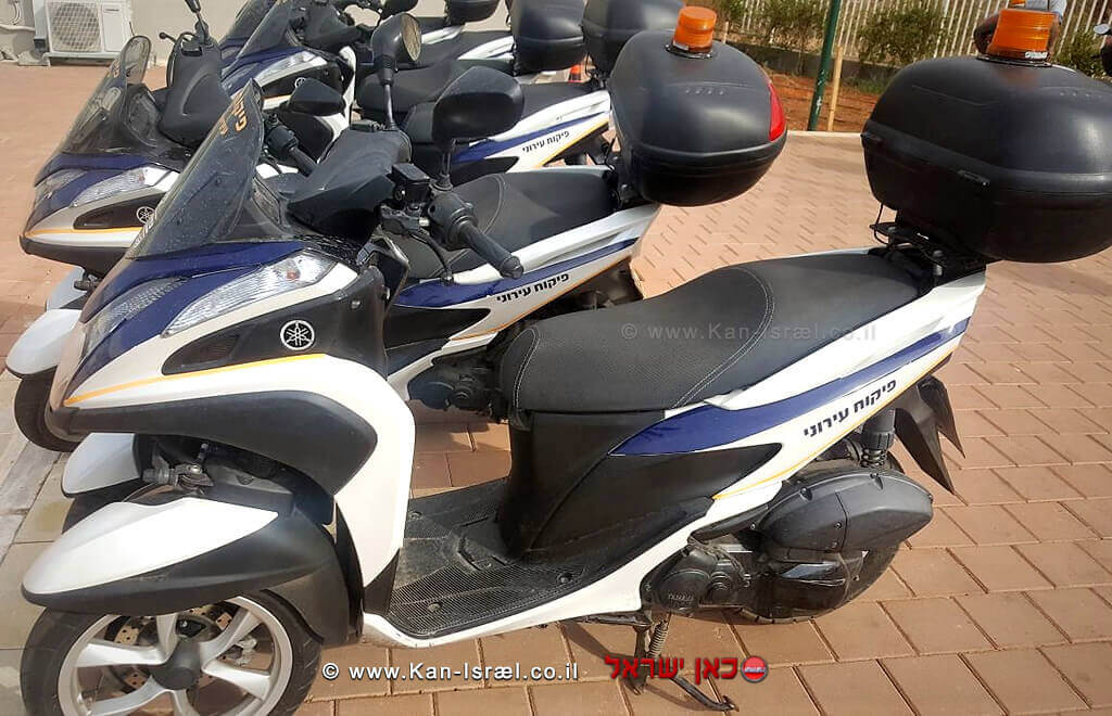 קטנועי השיטור העירוני החדש של עיריית חולון