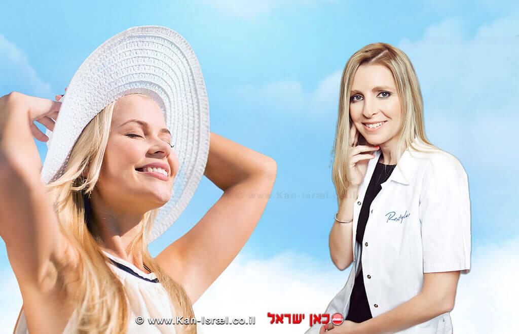 דר' להבית אקרמן מומחית לרפואת עור
