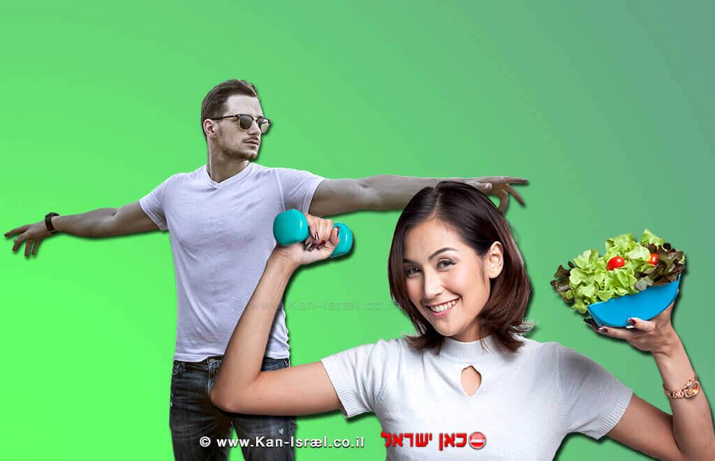 אישה וגבר חיטוב זרועות ומזון בריא