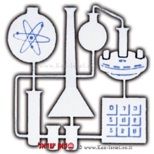 לוגו האיגוד הישראלי למדעי המעבדה הרפואית