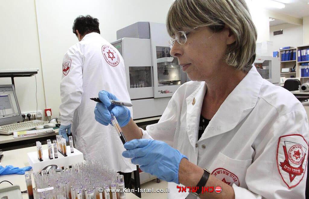 מעבדת שירותי הדם של מדא | צילום דוברות מדא