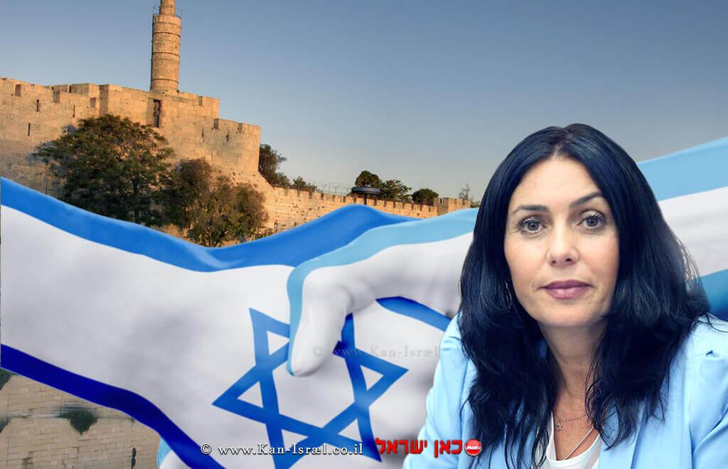מירי רגב שרת התרבות והספורט ברקע דגל ישראל-ארגנטינה והעיר ירושלים