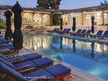 מלון אמריקן קולוני ירושלים