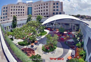 גינת מרגוע טיפולית מרכז הרפואי הלל יפה