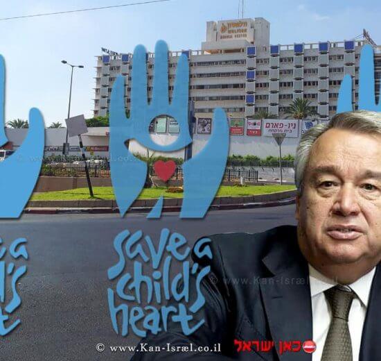 אנטוניו גוטרס, מזכל האומות המאוחדות