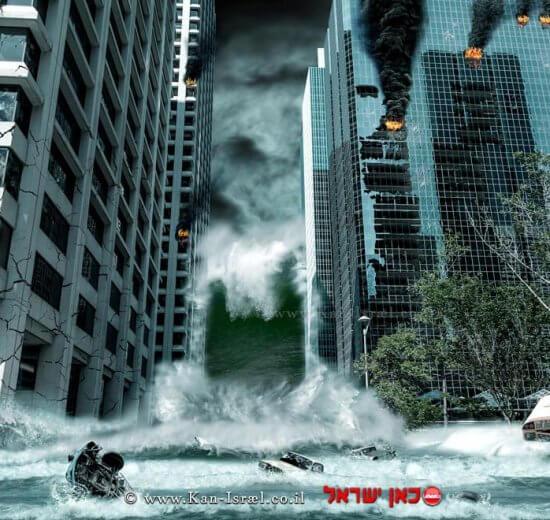 רעידת אדמה וצונאמי