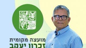 ישראל בן-ישראל, מהנדס