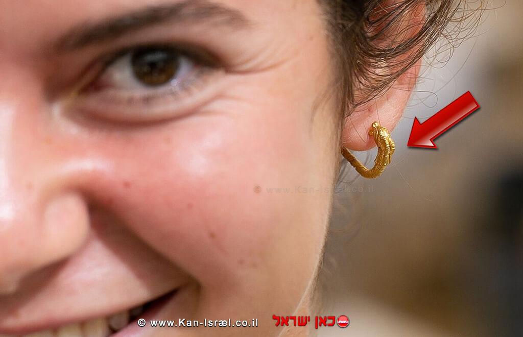 עגיל זהב הלניסטי שנתגלה בעיר דוד