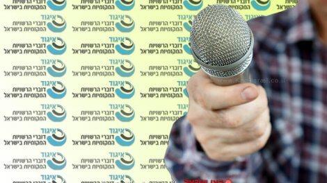 עיתונאי עם מיקרופון