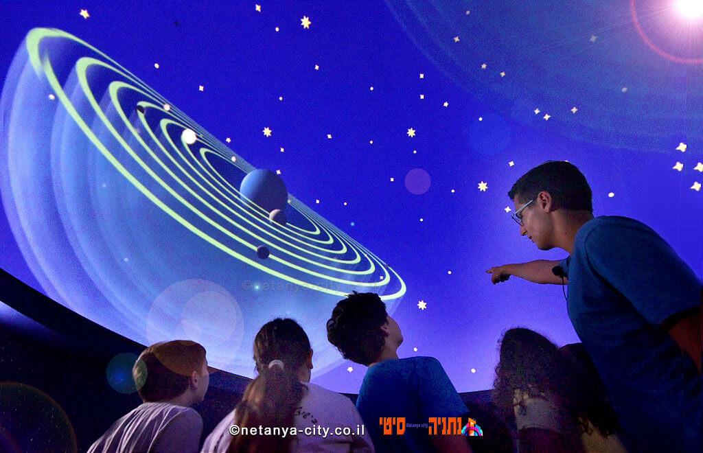 מרכז המדע, החלל והתרבות פלנתניה