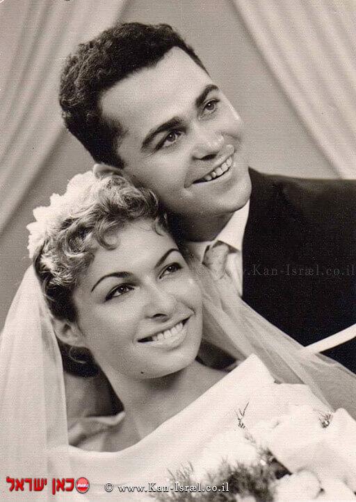 גברי ולאה לוי, ביום חתונתם