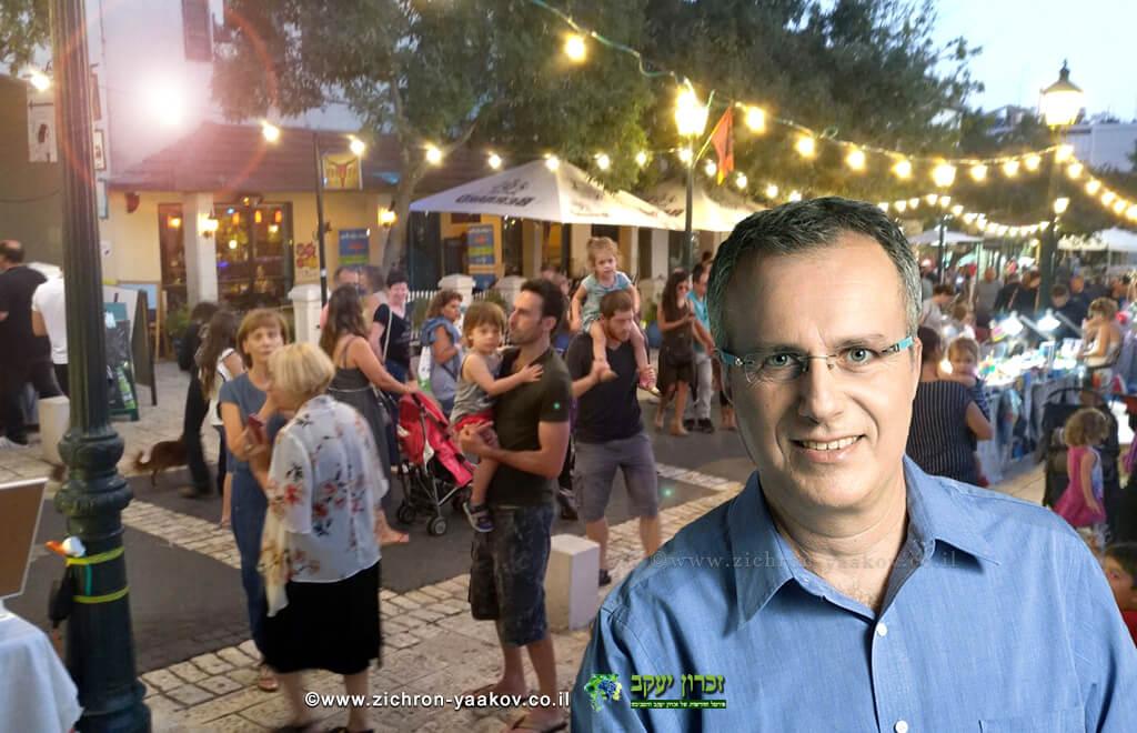 זיו דשאראש המועצה המקומית זכרון יעקב