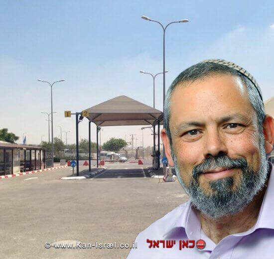 יוחאי דמרי, ראש המועצה האזורית הר חברון