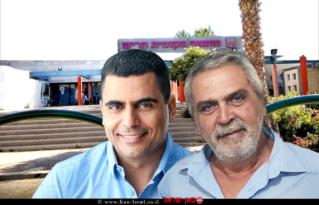 מוטי אדרי חבר אל אריק מויאל בבחירות ל-חריש