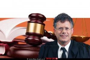 יצחק עמית, שופט בית המשפט העליון