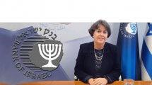 דר' נדין בודו-טרכטנברג, המכהנת בתפקיד המשנה לנגיד בנק ישראל בהתייחסות להחלטת הריבית