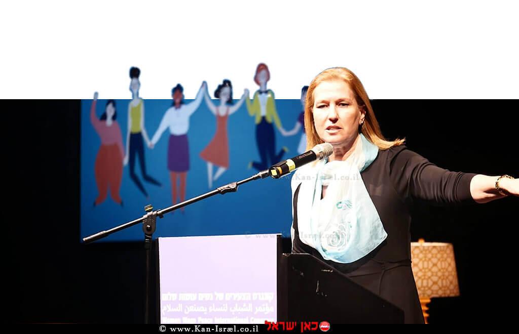 חברת כנסת ציפי לבני בקונגרס הבינלאומי הראשון של נשים עושות שלום - הסרת חסמים לשלום במזרח התיכון