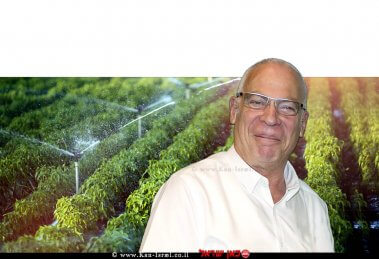 אורי אריאל שר החקלאות ופיתוח הכפר