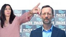 משה פייגלין, יושב ראש מפלגת זהות נגד הצעת חוק הנאמנות בתרבות של שרת התרבות והספורט מירי רגב