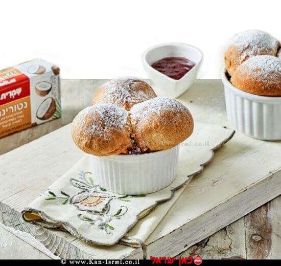 מיני סופגניות אפויות של נטורינה- תחליפי חמאה ומרגרינה של חברת שמרית  צילום: אמיר מנחם