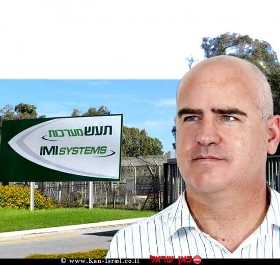 שמרון עדיאל ראש רשות מקרקעי ישראל ברקע התעשייה הצבאית לישראל